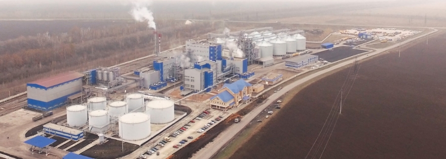 A new plant opens in Terbuny district Lipetsk region