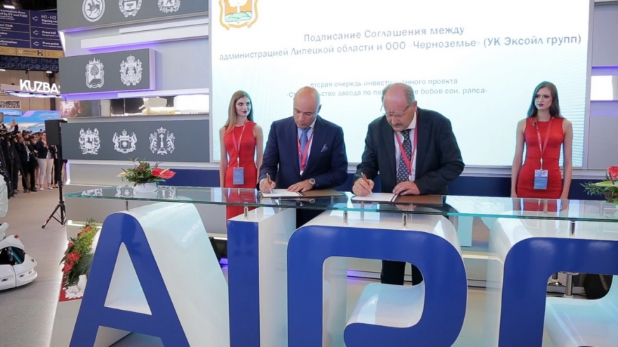 """EXOIL GROUP"" INVESTS 6 BILLIONS OF RUBLES IN BUILDING OF THE SECOND PHASE OF THE PLANT IN TERBUNSKIY DISTRICT"