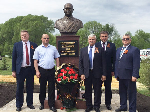 A monument dedicated to two-time recipient of the Hero of the Soviet Union – Marshal Bagramyan, was unveiled on 9 May 2019 on Terbunskiy boundary in Ozerki