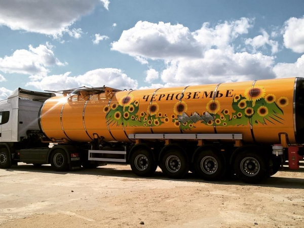 "Oil truck LLC ""ABTrans"""